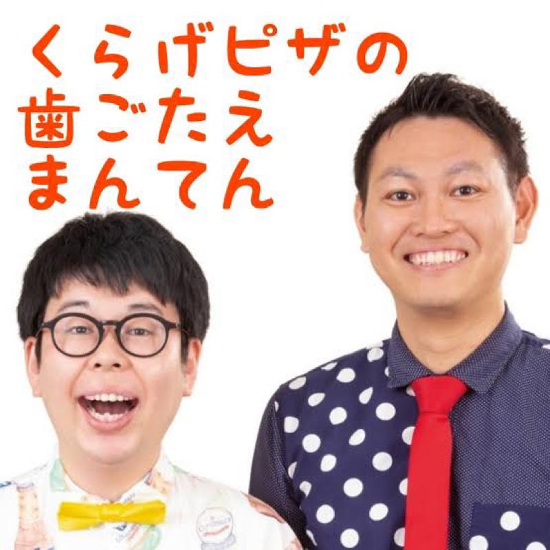 #70 母校日本工学院八王子専門学校でのお仕事!