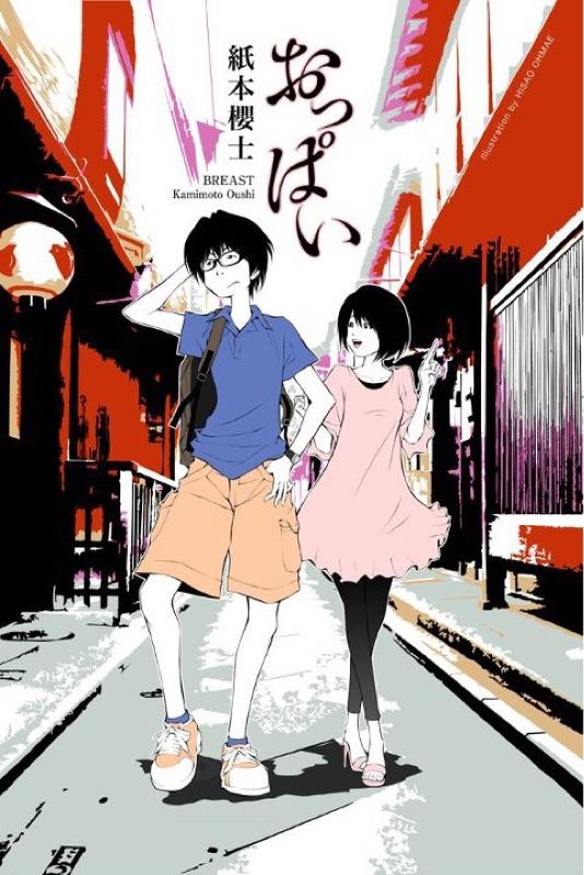 「人よりほんの少し簡単にできること」白神帆乃香さんの曲が、ステキ。