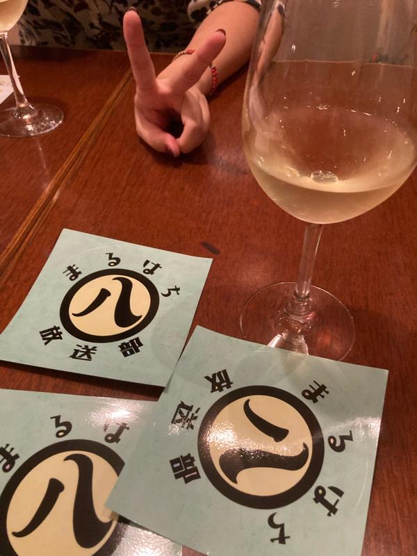 今夜、なんばのワイン居酒屋で。しゅねさん、ぐりさんと