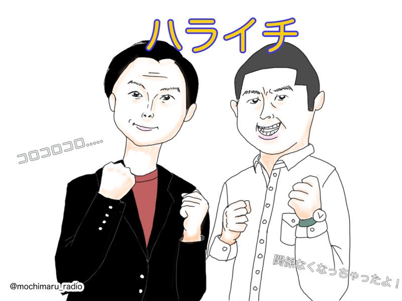 #03 アニニャンと佐久間のおっさんずラブ【火水】