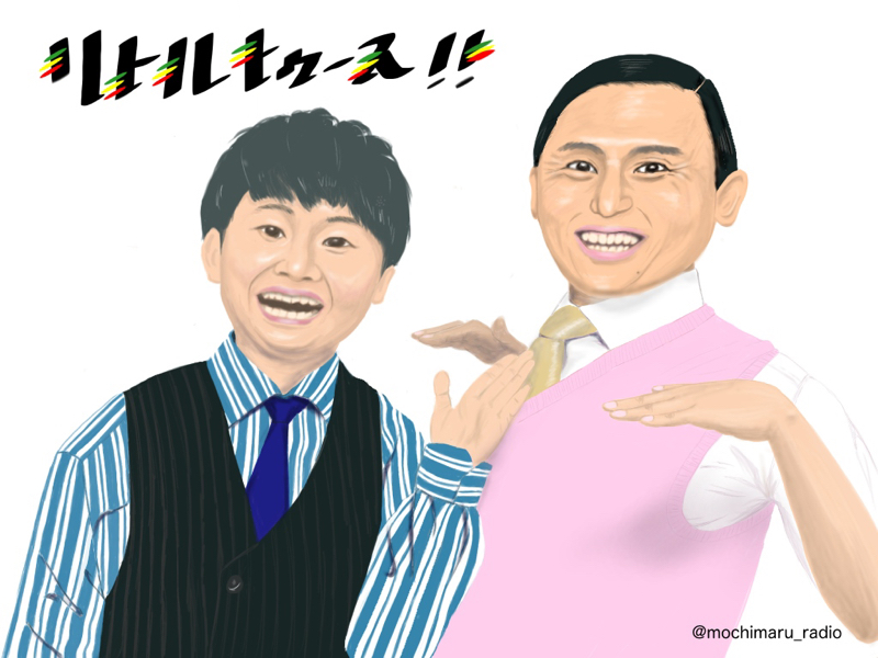 #13 若さま結婚おめでとう…!+α