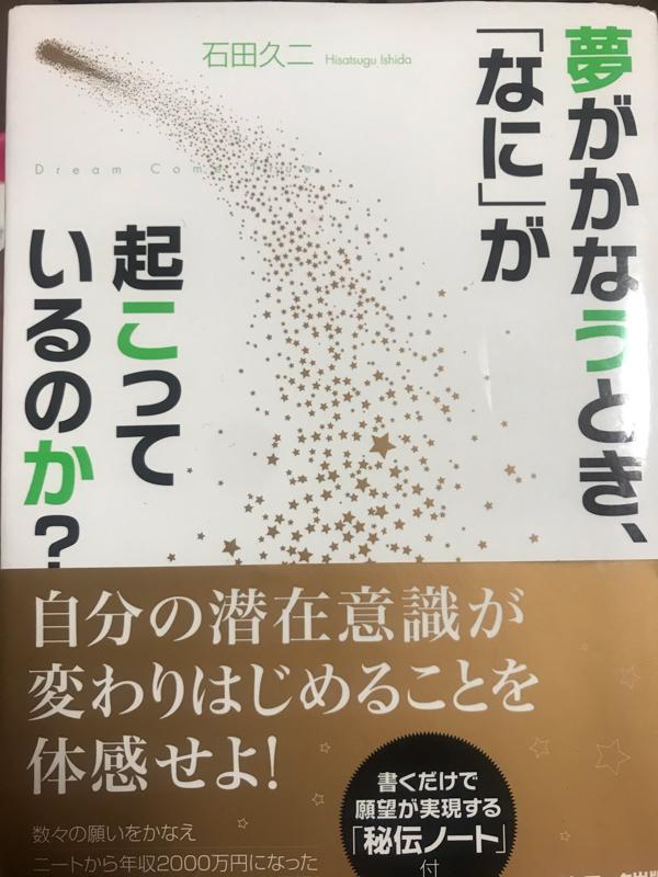 転職王のヤバイ放談第9回「人生の偏差値を上げよう!」