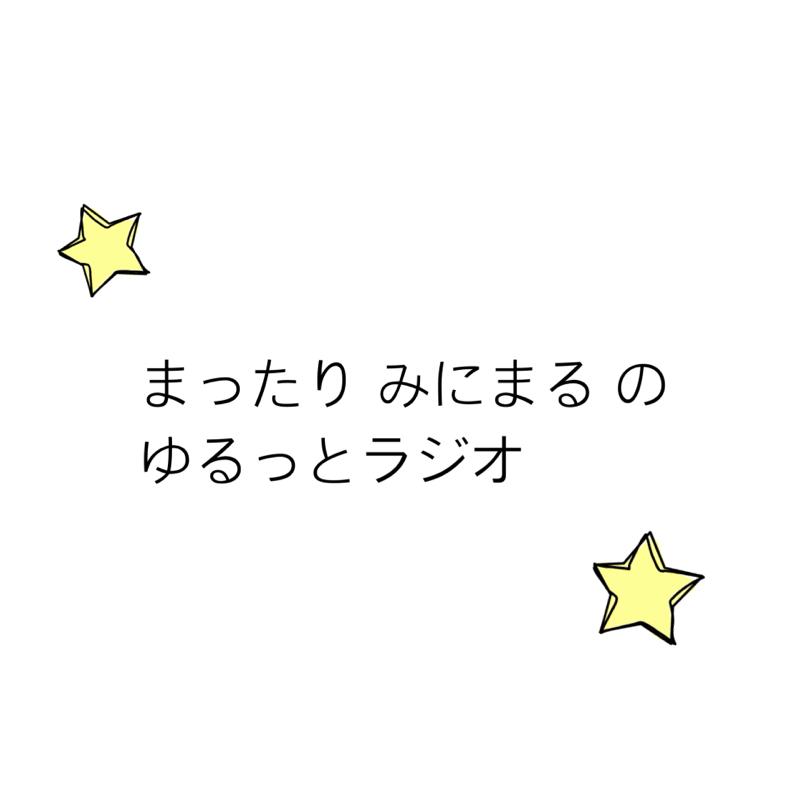 01:自己紹介