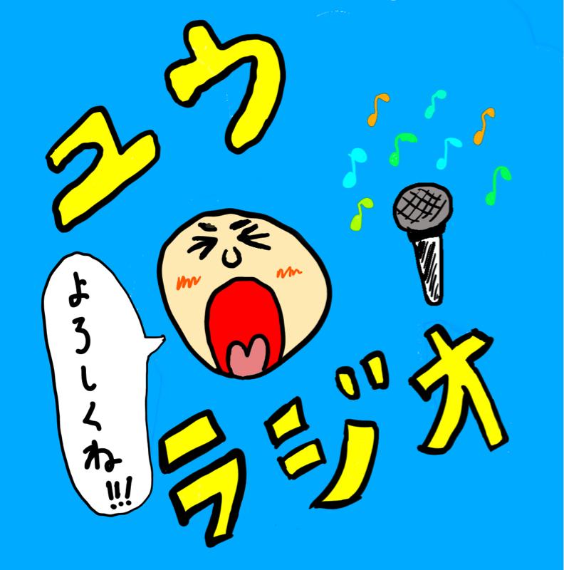 #6 日本バスケについて話そう