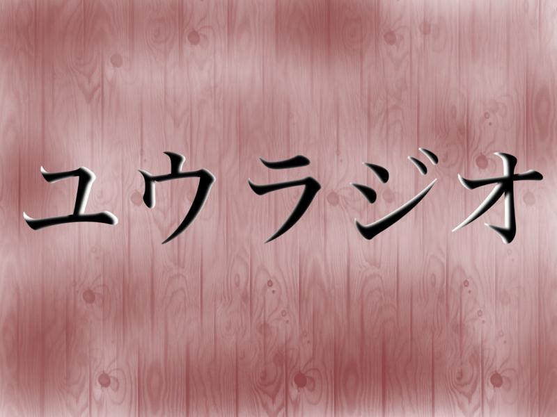 #7 あひるの空 アニメ化バンザーイ😄