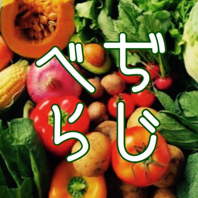 第6夜 東京上京べぢ物語 〜麺類の巻〜