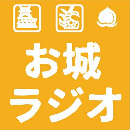 お城の基礎講座#50『曲輪(くるわ)』