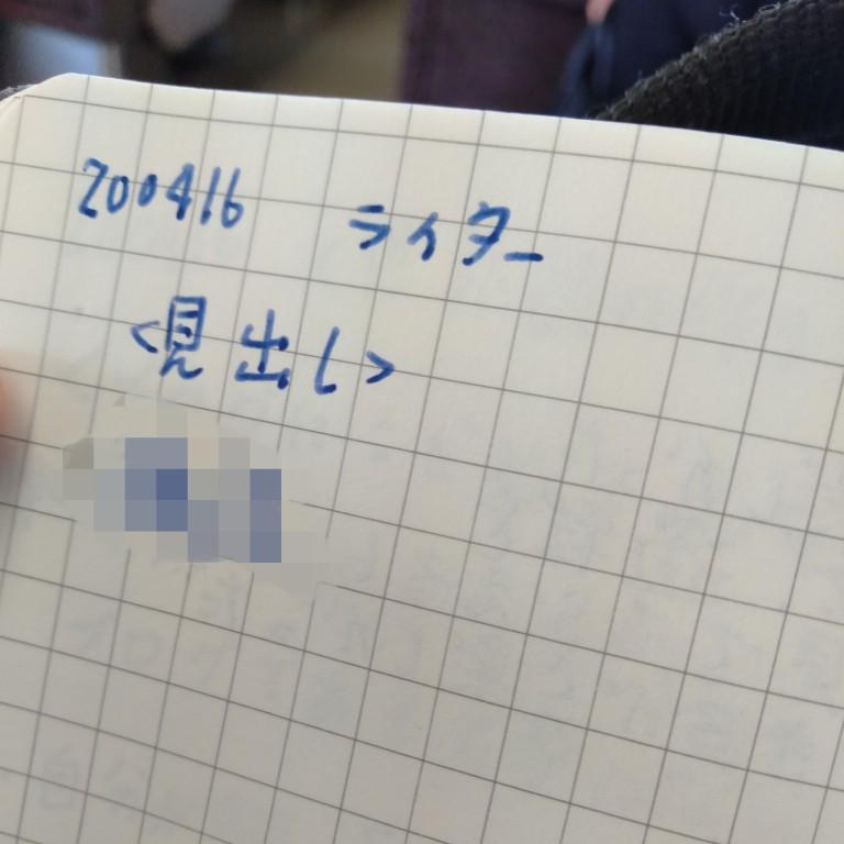 [作業報告 4/16]