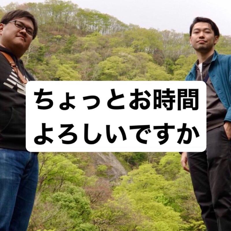 【#8】「タバコ吸わない2人」