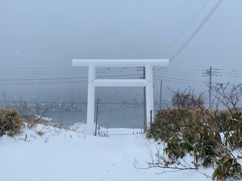 利尻山と富士塚 神様百名山を旅する。