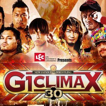 G1 CLIMAX.30 9.19大阪プレビュー