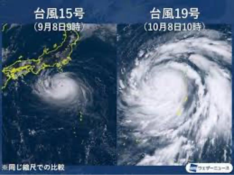 台風19号に気をつけて!!!