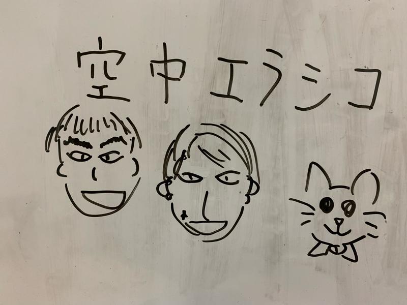仙台のタピオカキング