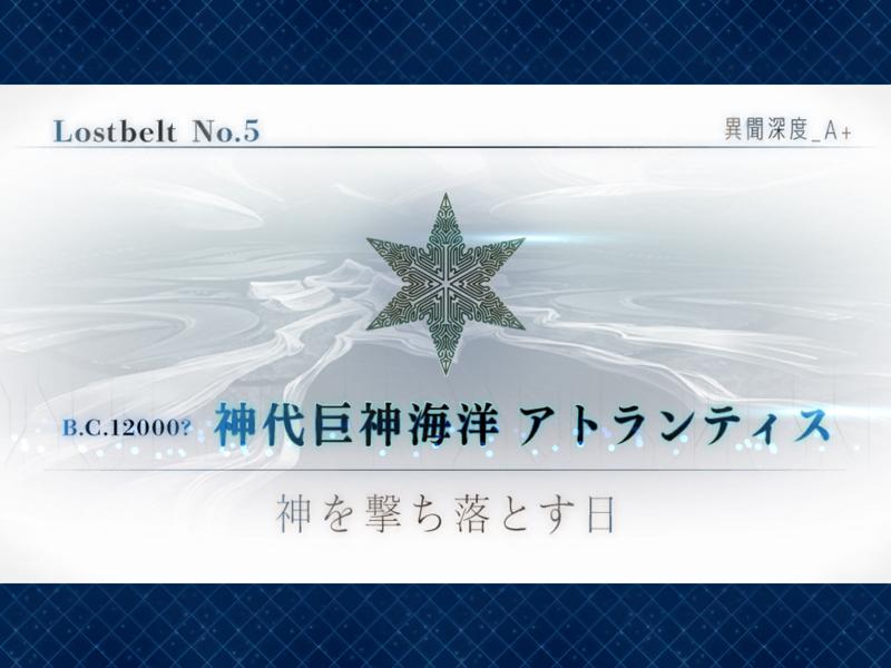 【ネタバレ注意】神代巨神海洋アトランティス(後)