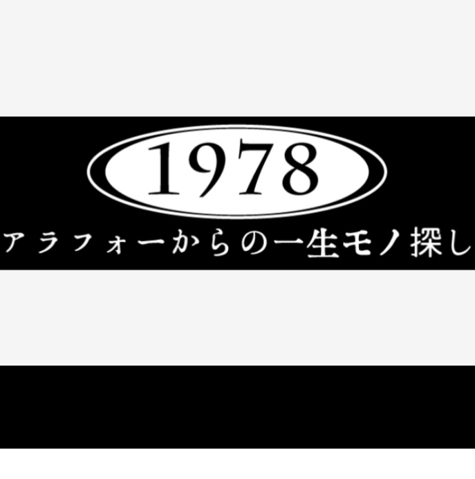 斉藤さんへ。有料ノートは有益ですよ(^o^)