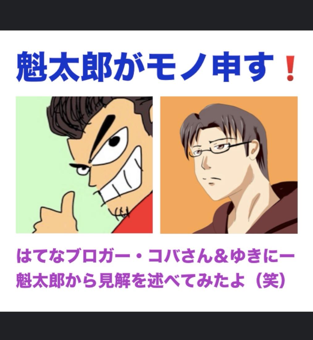 コバさんと、ゆきにーへ\(^o^)/