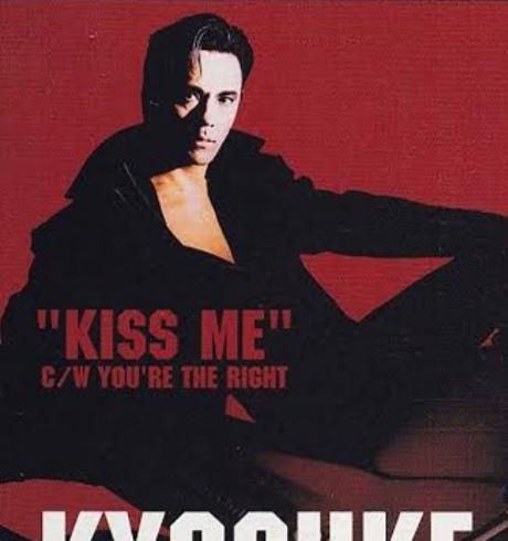 KISS ME 🎶氷室京介