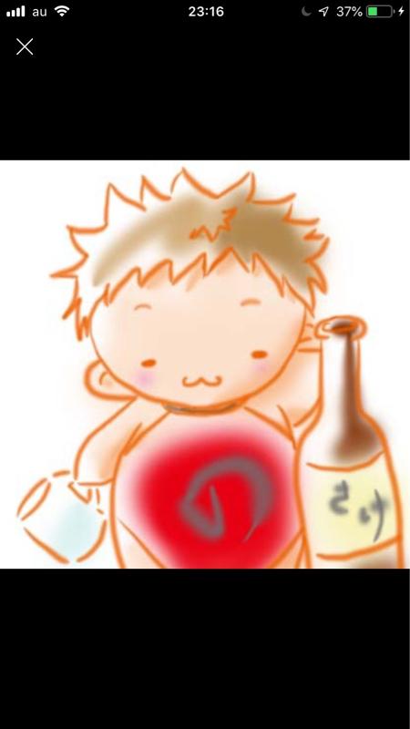 vol6 予定変更雑談酒飲み配信