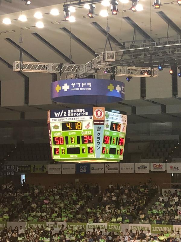 カミングス半端ないって。レバンガ北海道新加入選手を語る!