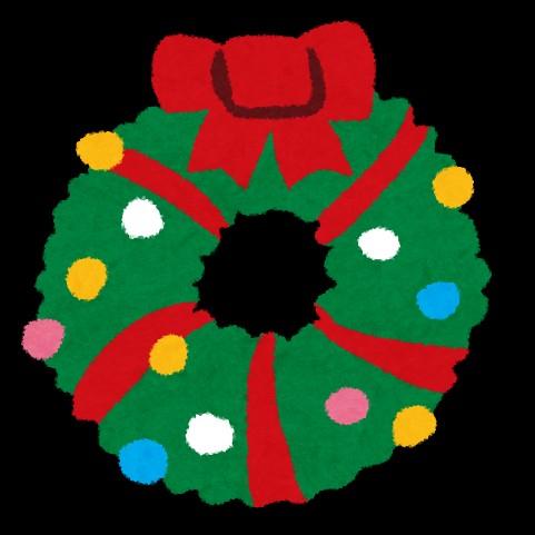 イベント参加1日目! クリスマスの話