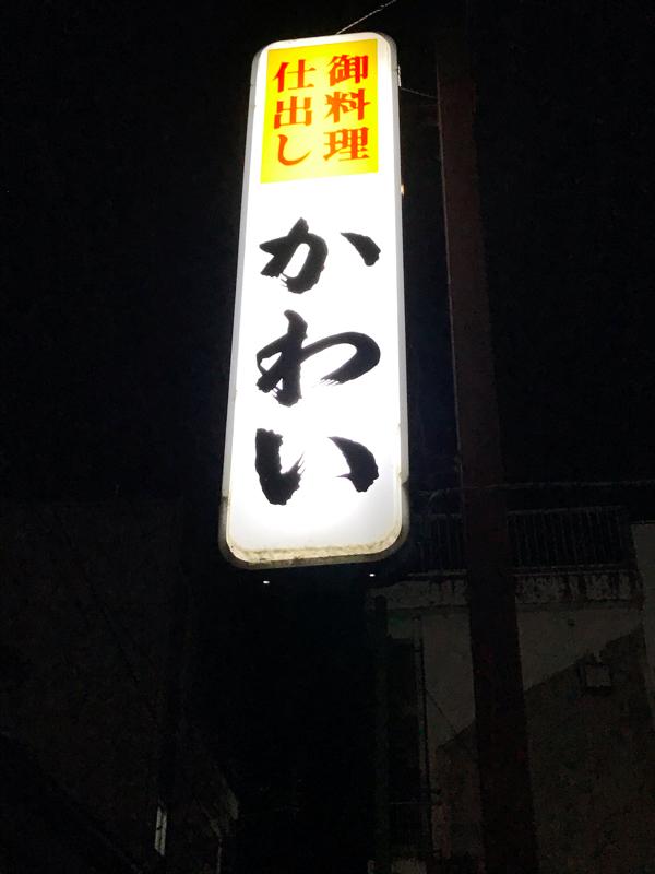 日記・スケジュール帳トーーーク❶