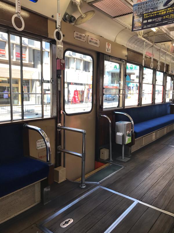 愚痴と鰹と市内電車