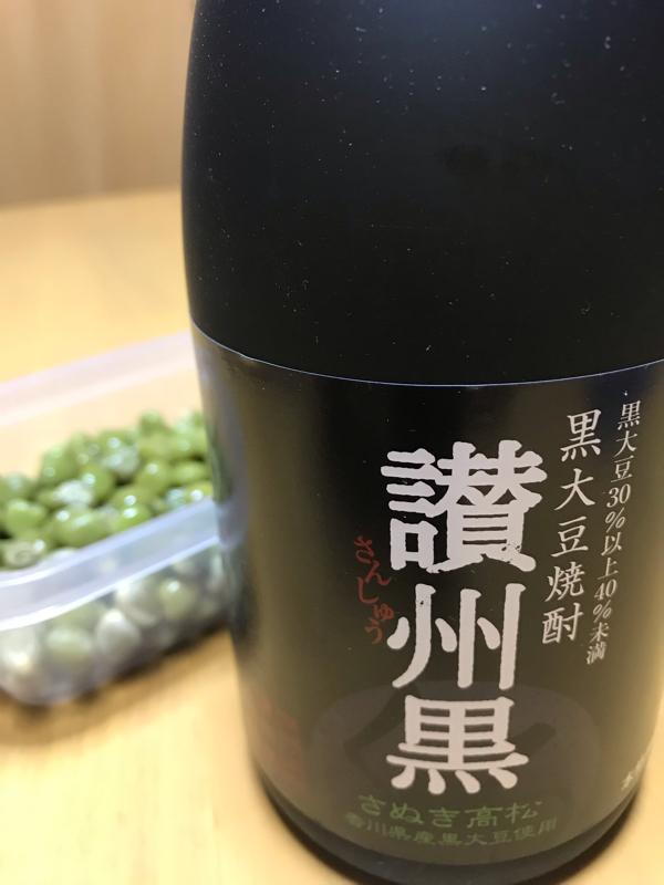 黒大豆の焼酎