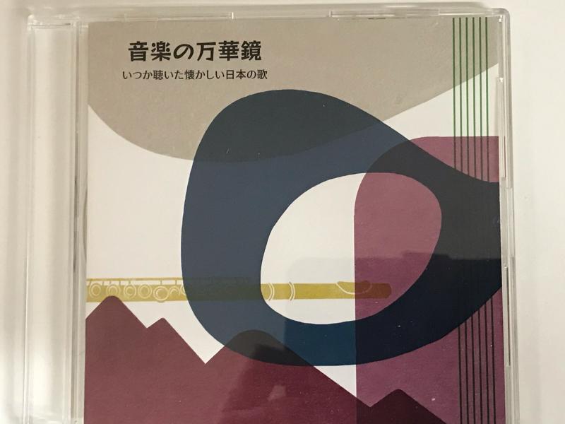 明日のFM愛媛は!