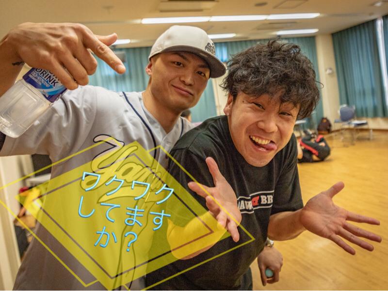 #16 【ゲスト回】BBOY SHIDO from江戸川野獣組合 が語るHIP HOPとは?