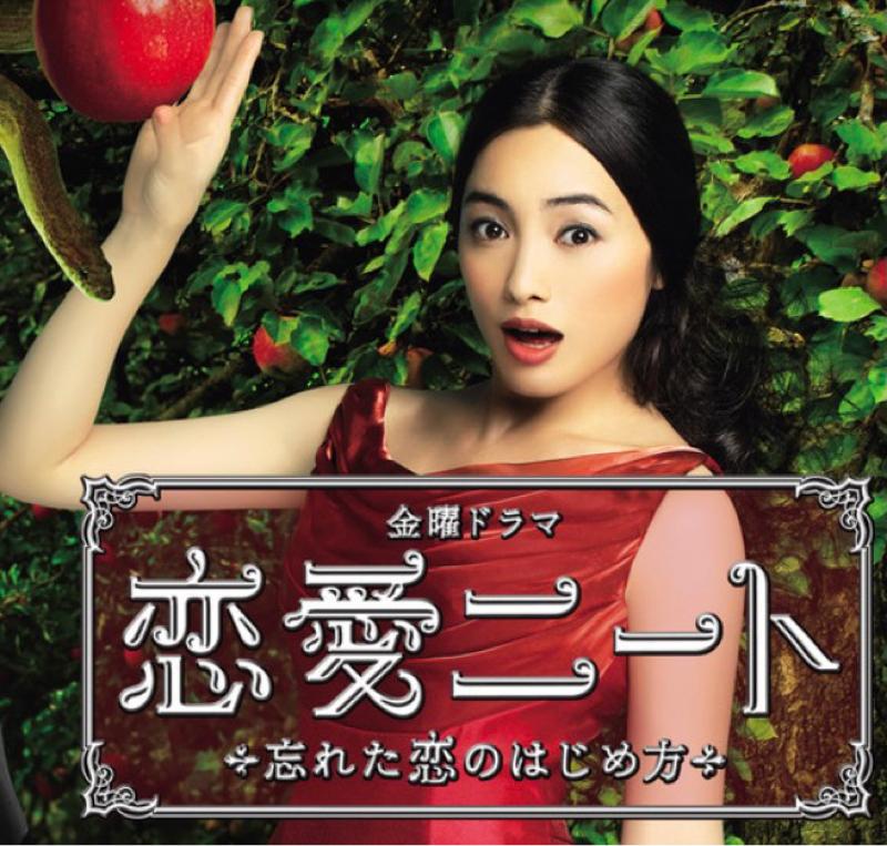 #91 仲間由紀恵さん主演ドラマの現場でピリつかせてしまった出来事
