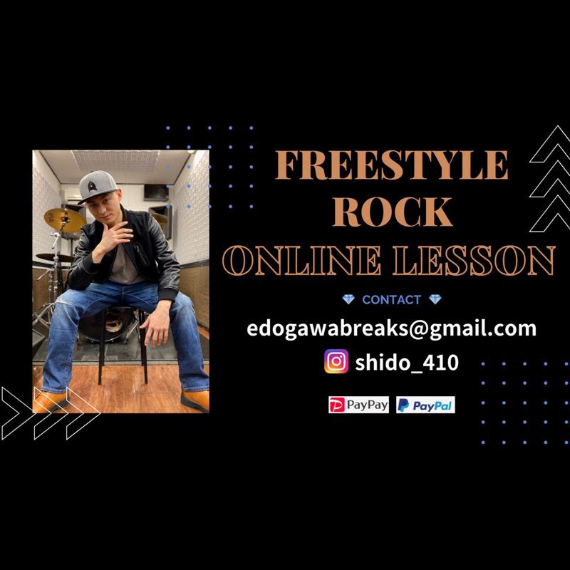 #157 【コラボトーク】Freestyle Rockとは何なのか?