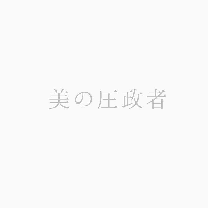 🦁5章たのじみーーーー!!👑