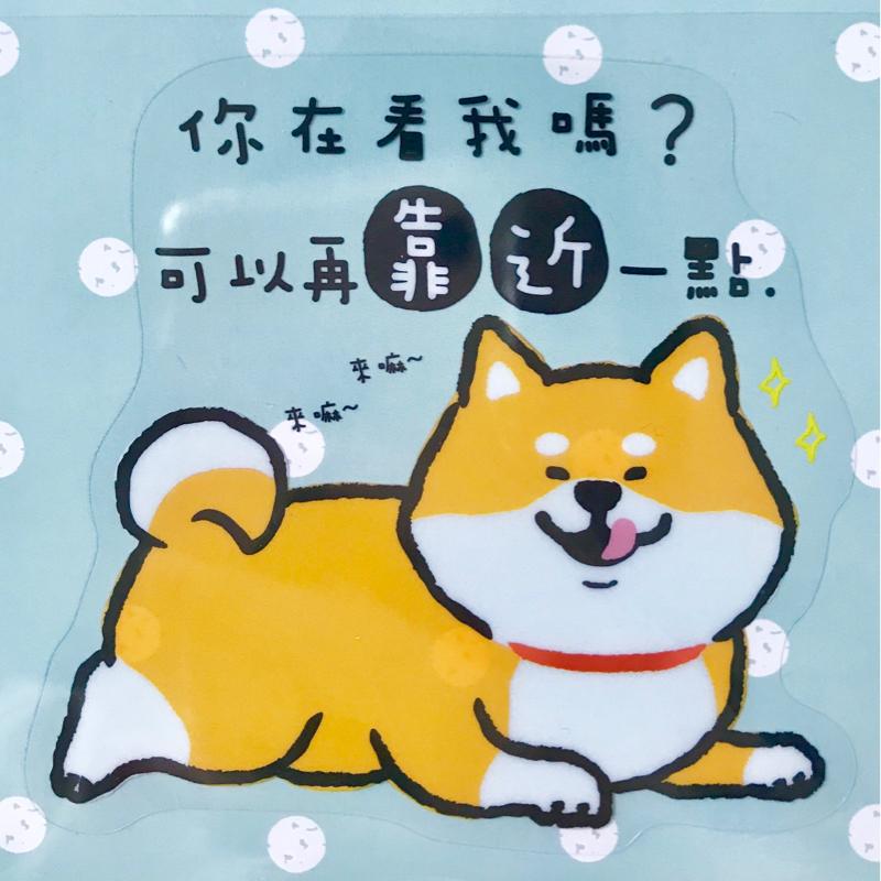 [2] 台湾に住むと浪費癖が治る