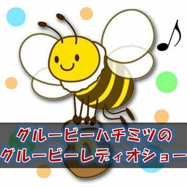 #36 名古屋の朝は寒い。 中学生の恋愛。 努力が報われなかったあなたを応援したい。