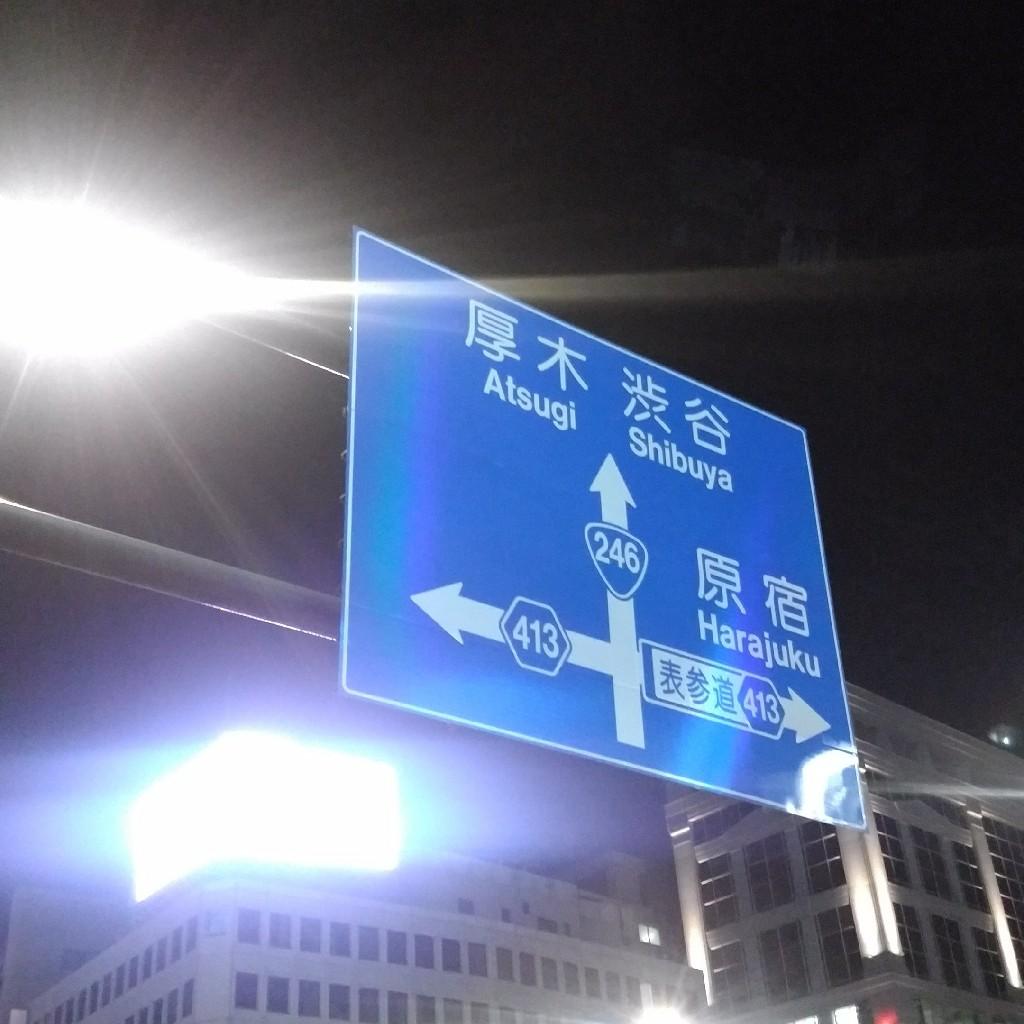 欅坂46を壊したのは誰だ