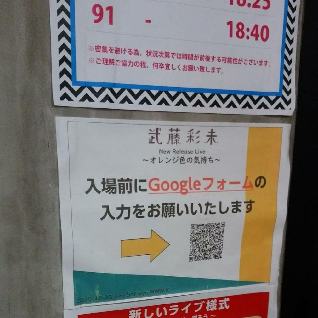 武藤彩未さんの久々のワンマンライブを観て感じたこと