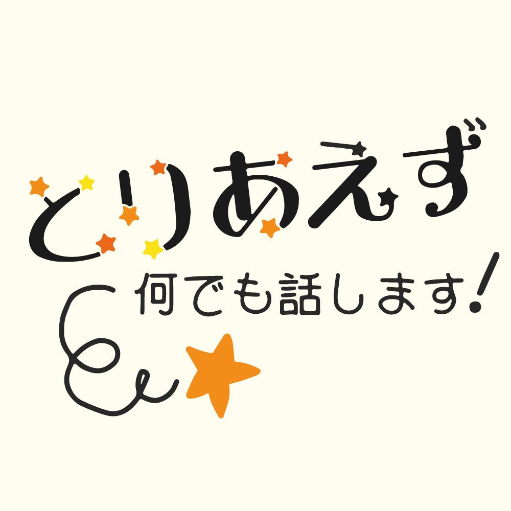 #3 好きなアニメとは?!〜初めてのアニメなどの思い出!