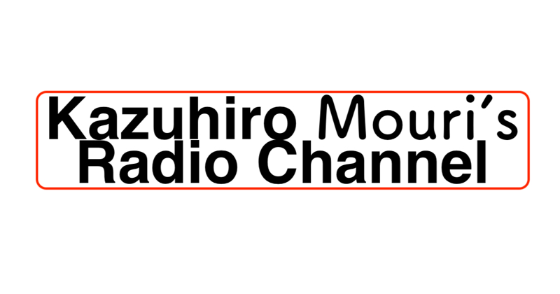 Kazuhiro Mouri's Radio Channel 第30回目