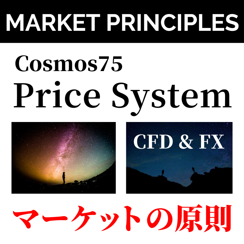 2020-01-06《マーケットの原則-001》どこから始めればいい?