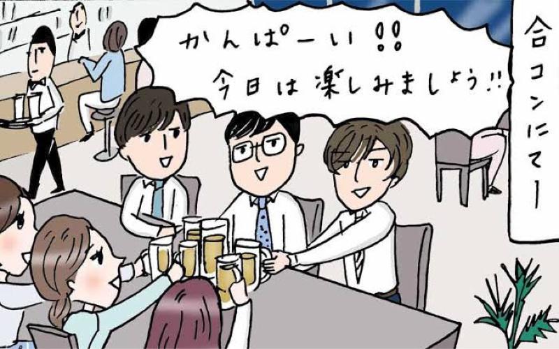 【第40回】とある立ち飲み屋の女子トーク②