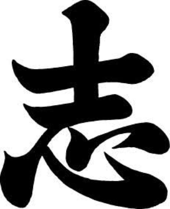 【第46回】漢字について教えます③