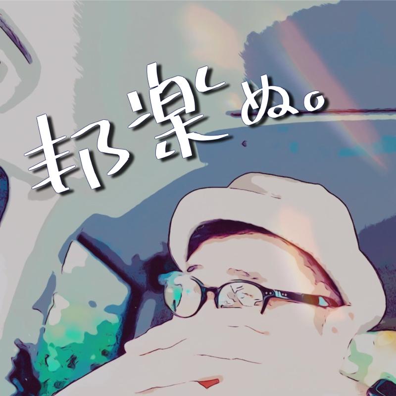 VivaOle『If You Let Me』からの杉山清貴&オメガトライブでカマサミ・コングで締める