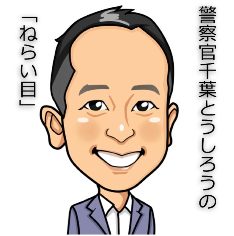 #30 人を嫌いになるのは自然なことだ。中島義道氏の本を読んで