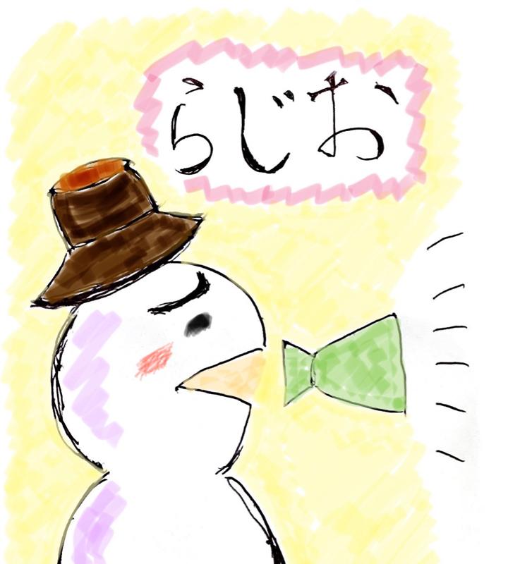 #40「束の間の雨の降らない日」