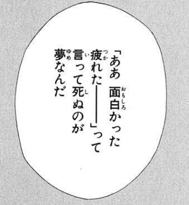 黒歴史公開〜パフパフ