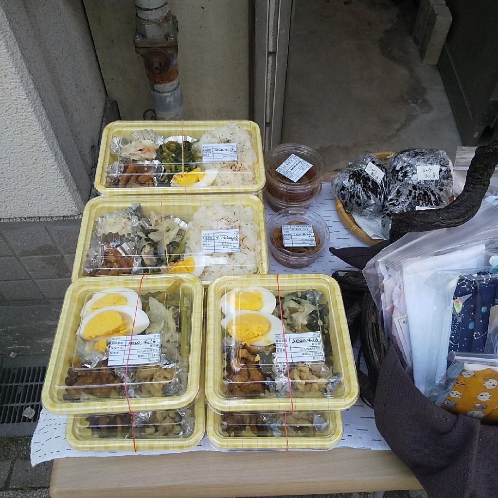 4月16日(木)お弁当販売はじめたよー