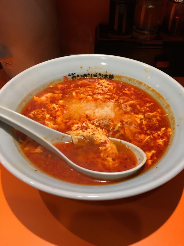 【たまラジ 023】大辛ニントリ麺固め