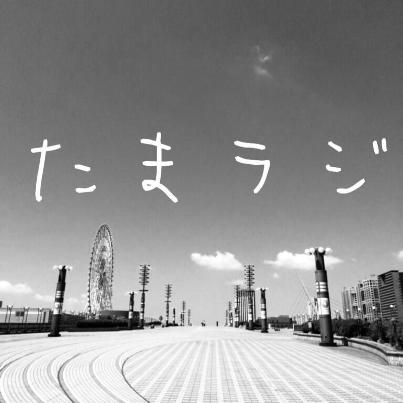 263.納豆巻き最強説