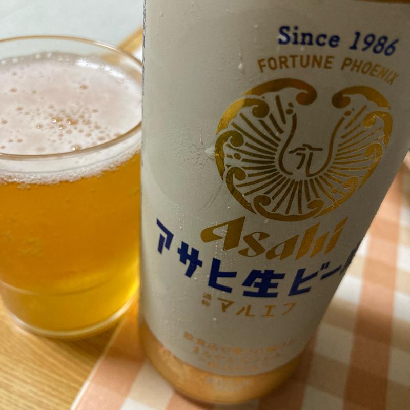 507. LOVE Beer