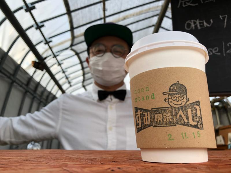 #402 喫茶すみへいの農園スタンドに行って来ました!